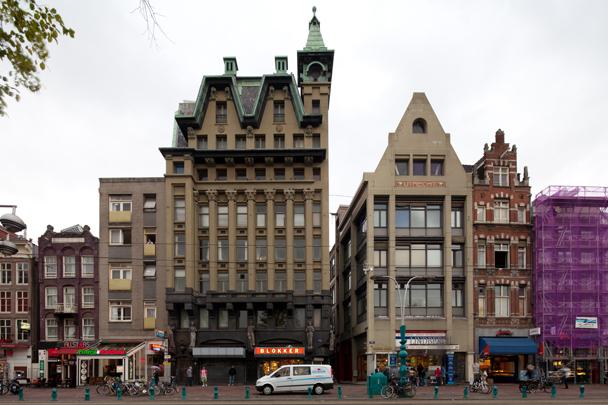 Bijkantoor De Utrecht Amsterdam / Branch Office De Utrecht Amsterdam ( J.F. Staal, A.J. Kropholler )