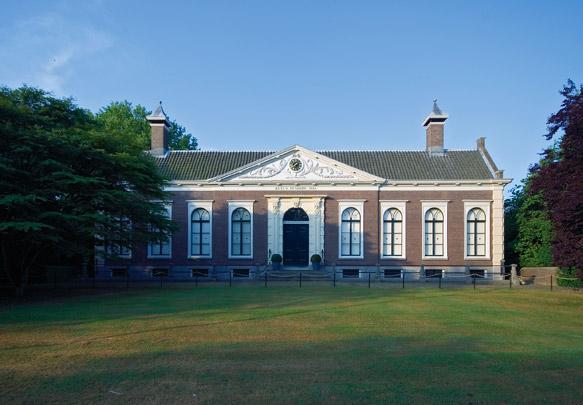 Hofje Kuyl's Fundatie / Hofje Kuyl's Fundatie (Almshouses) ( P. Pické )