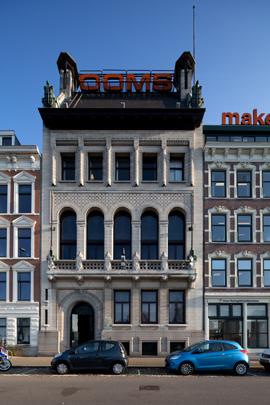 Kantoorgebouw NV W. van Driel / Office Building NV W. van Driel ( J.H. de Roos, W.F. Overeijnder )