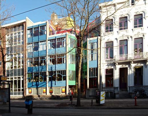 Moederhuis / Mothers' House ( A.E. van Eyck )