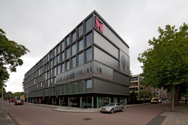 Hotel CitizenM Amsterdam / Hotel CitizenM Amsterdam ( Concrete Architectural Associates )
