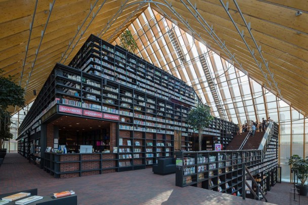 Bibliotheek De Boekenberg / Library De Boekenberg ( MVRDV )