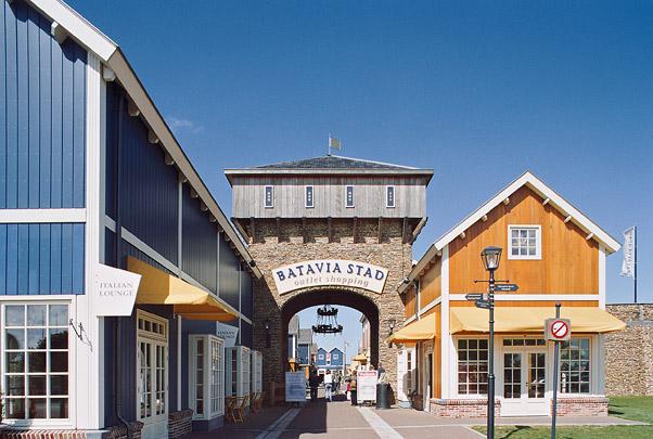 Batavia Stad / Batavia Stad ( VHP )